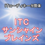 itc-sb_logo